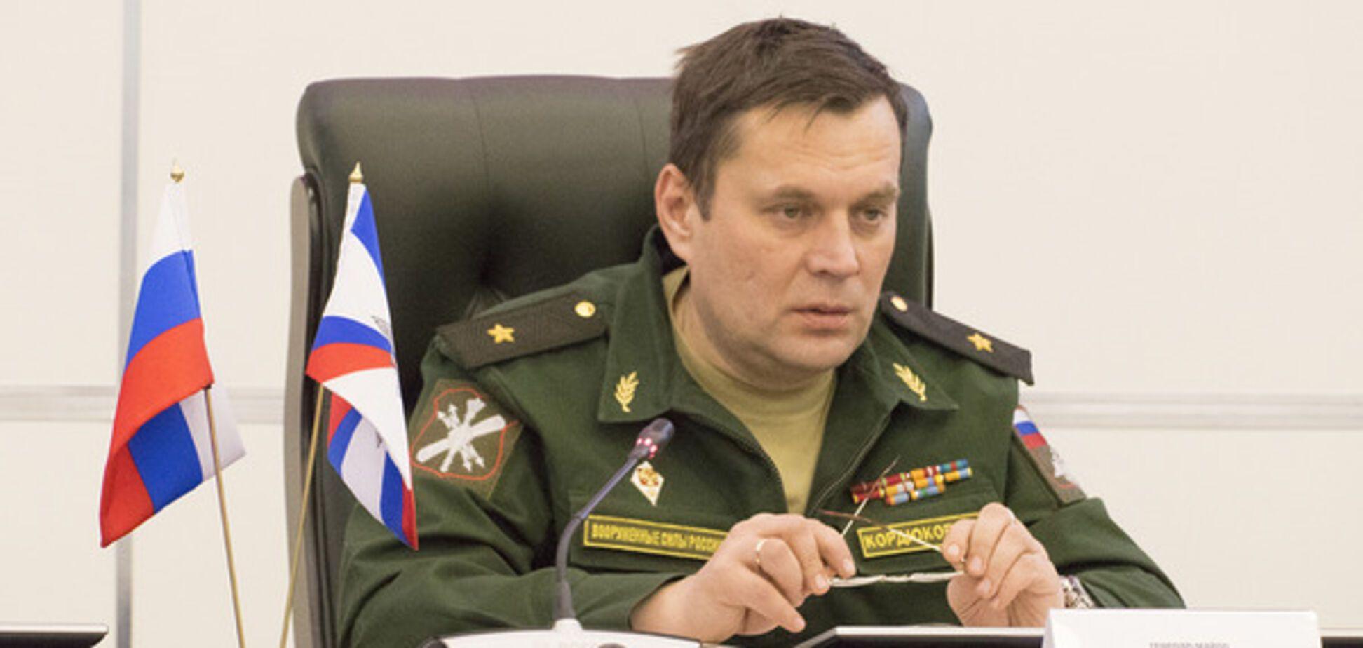 Роман Кордюков
