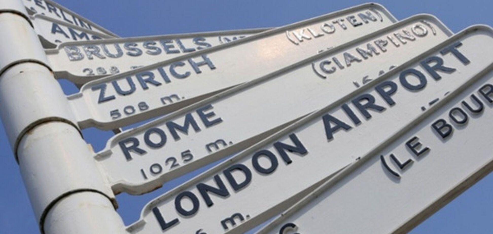 Пакуйте валізи: в Європарламенті підтвердили дату безвізу для України