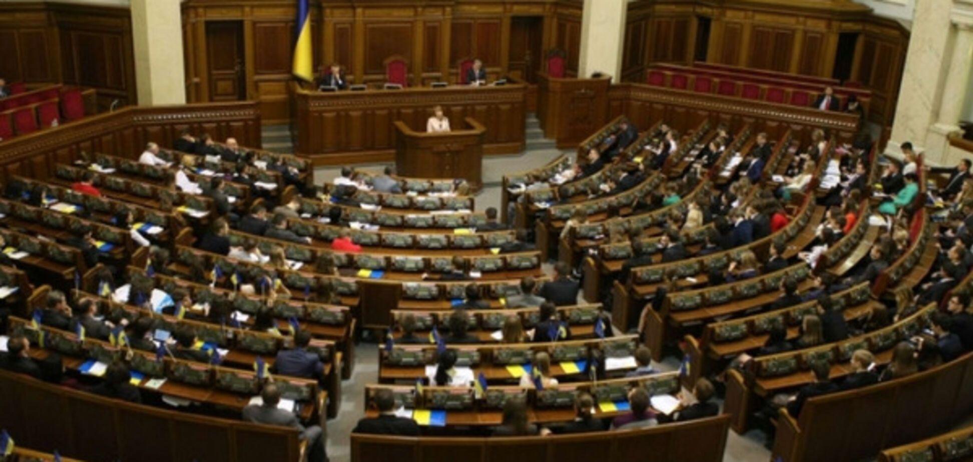 Перезапуск экономики и рост протестных настроений:  что ожидает украинцев в новом политическом сезоне
