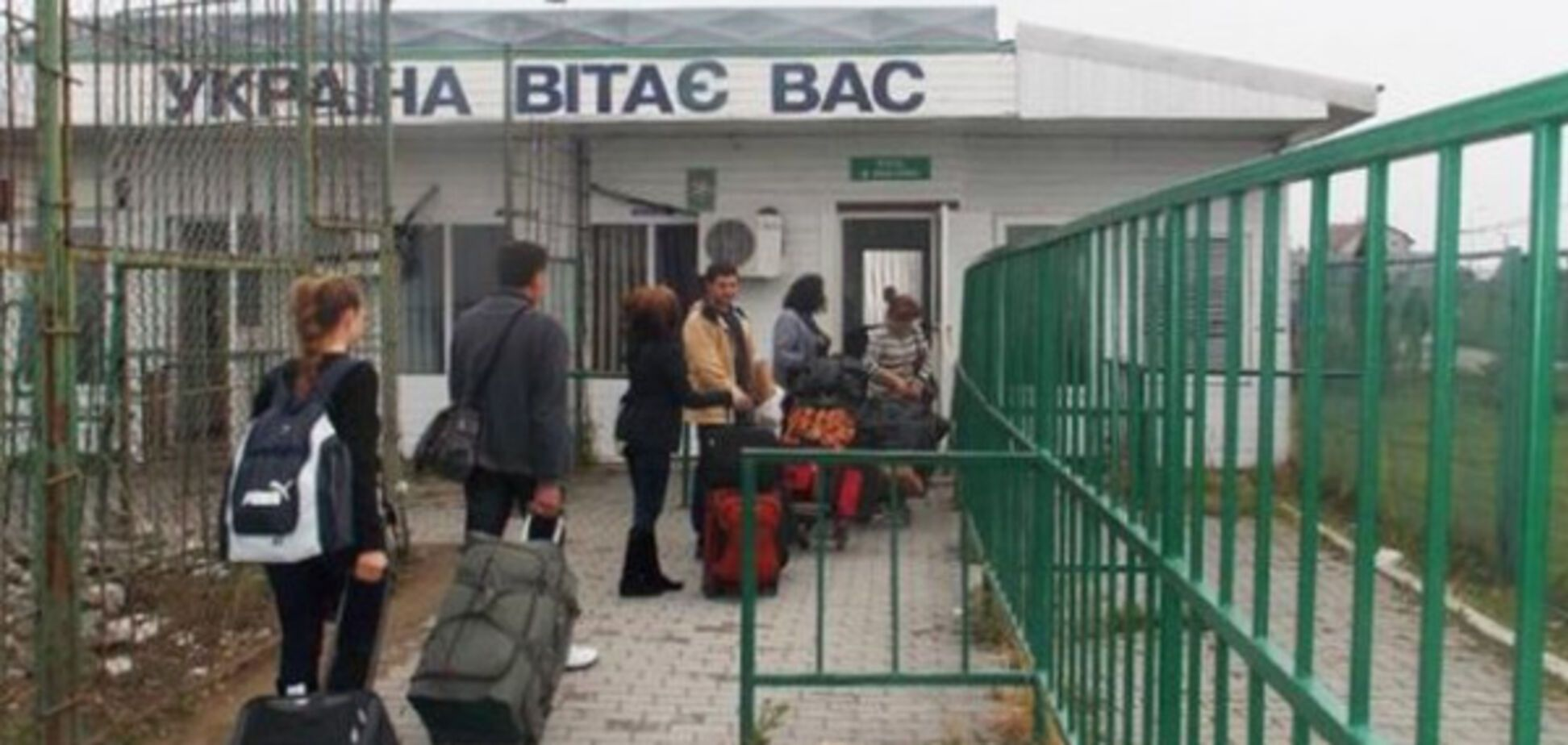 Вручення повісток на кордоні: в ЗСУ пояснили 'нововведення' воєнкомів