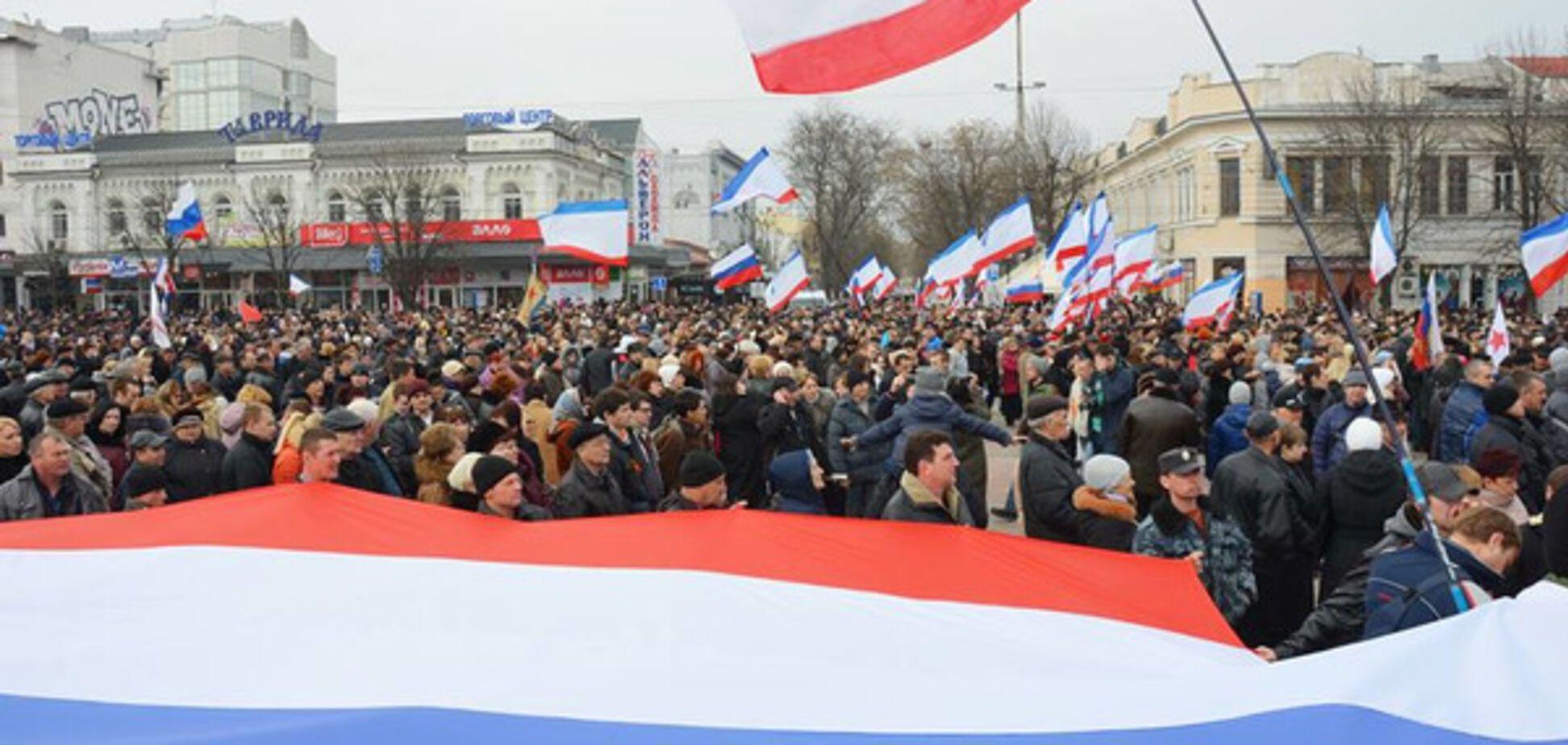 Крим референдум