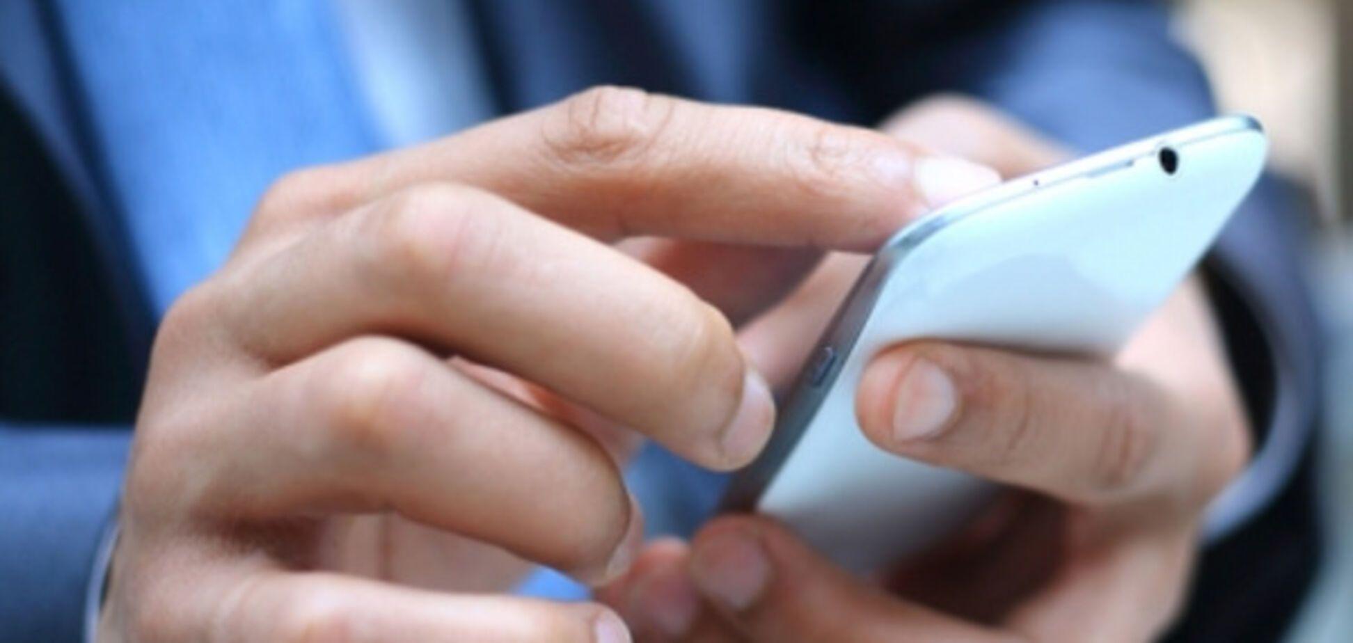 Тарифы на мобильную связь