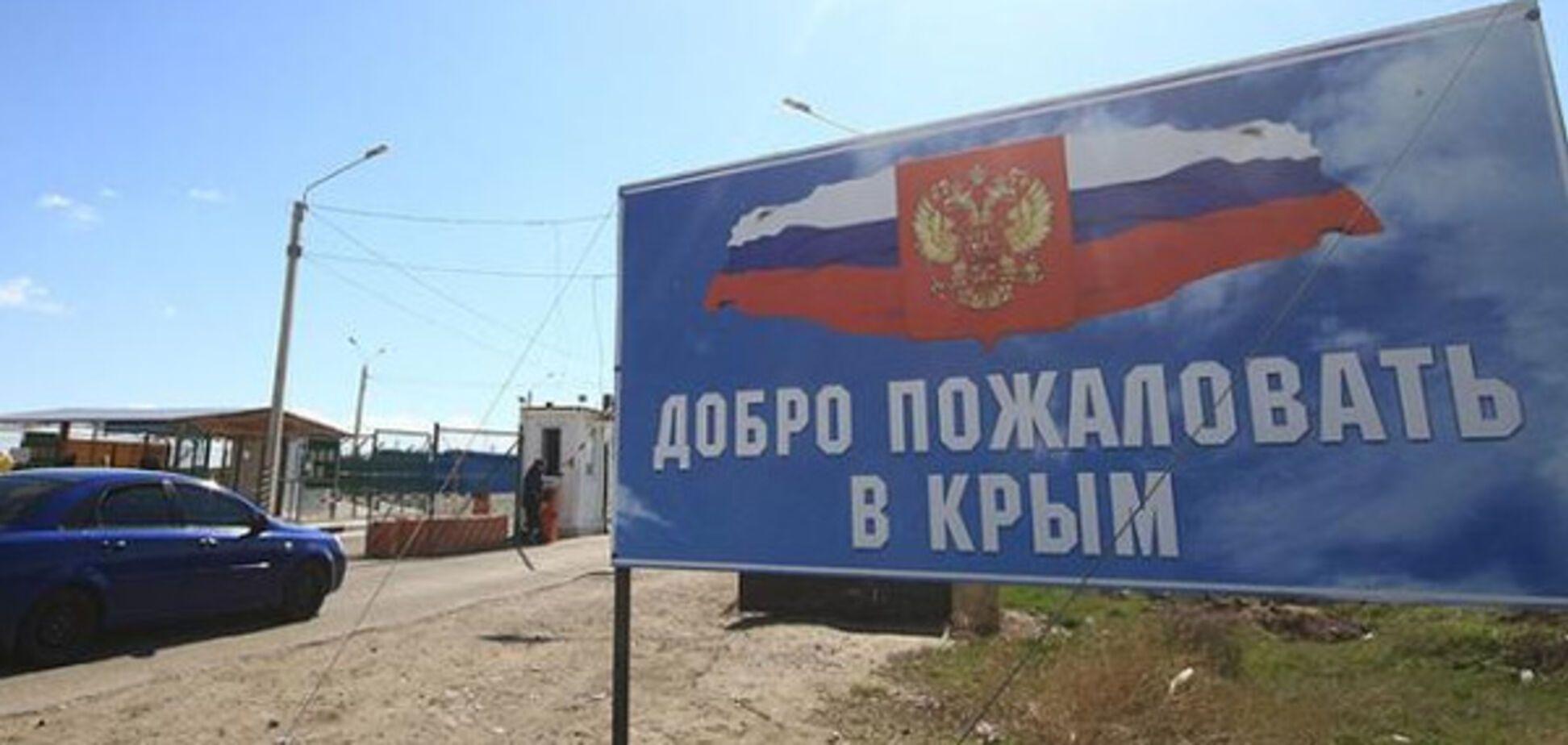 Крим межа