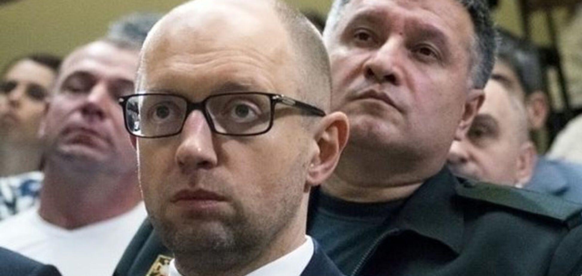 Яценюк Аваков