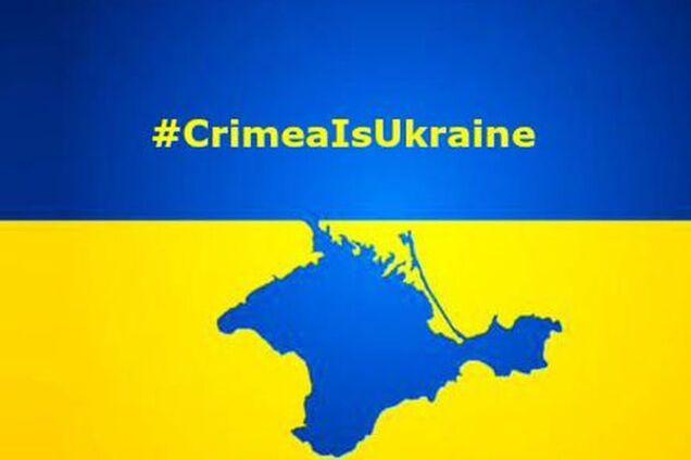 """Результат пошуку зображень за запитом """"крим це україна"""""""