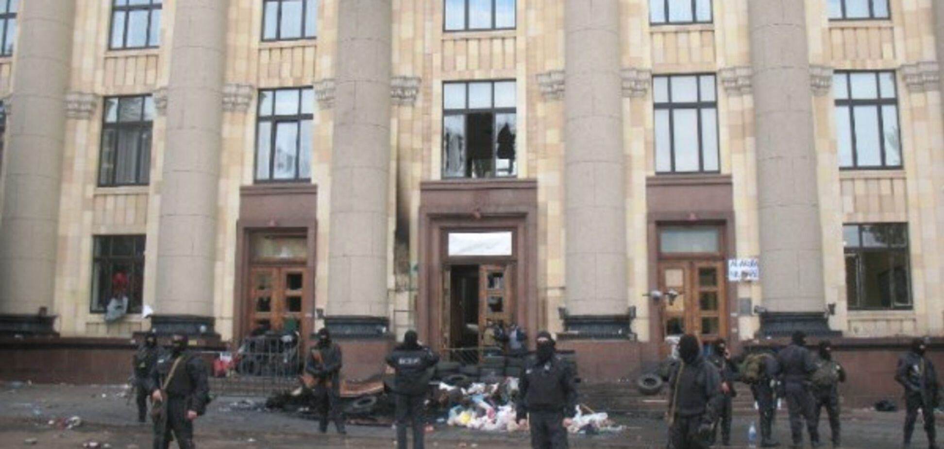 захват Харьковской ОГА 2014