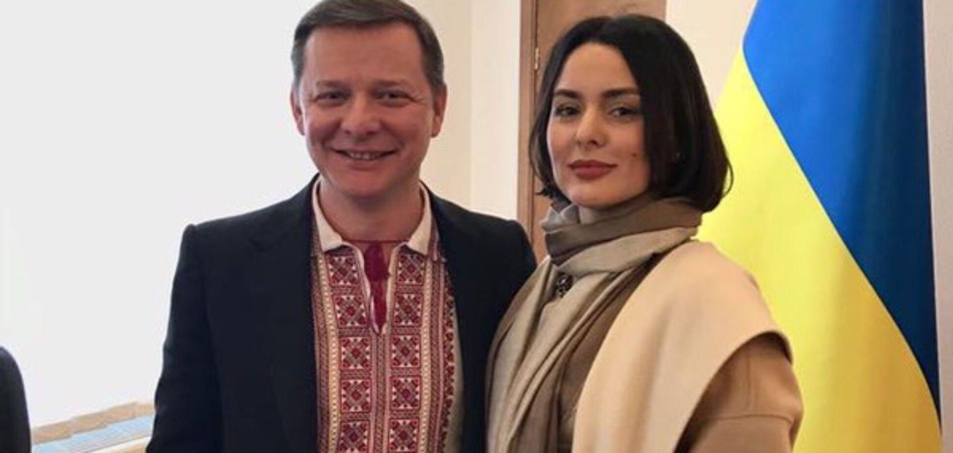 Олег Ляшко и Валерия Заружко