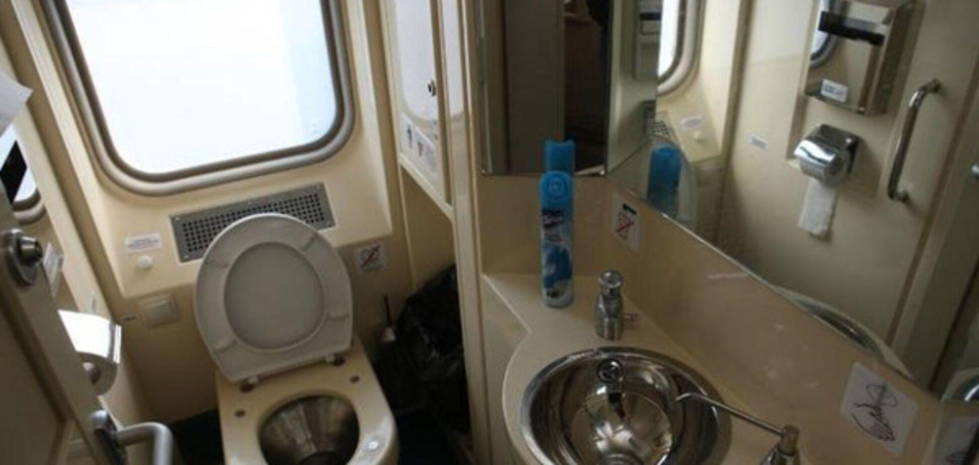 'Укрзалізниця' решила купить туалеты для поездов по цене квартиры за штуку