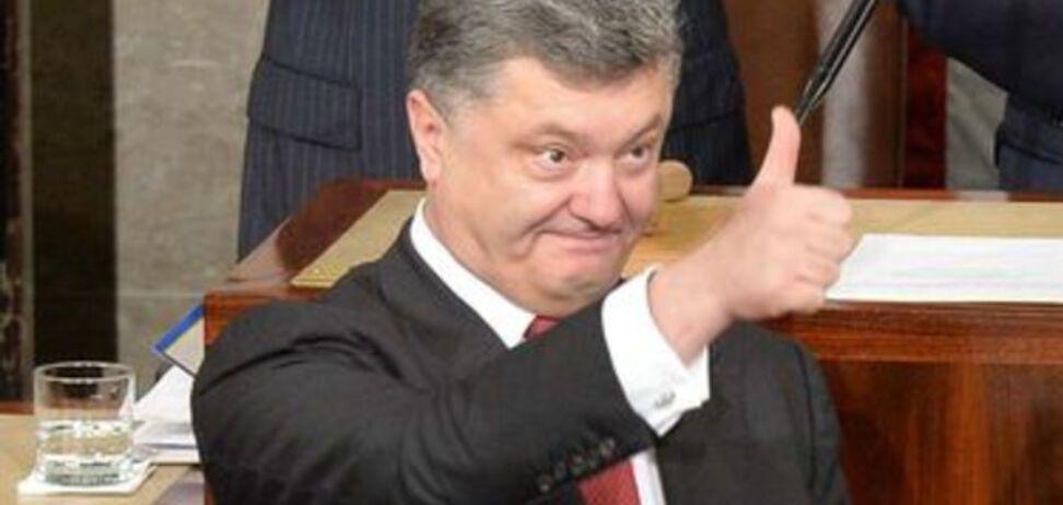 'Переконаний у реалістичності': Порошенко оцінив шанси України на вступ до ЄС і НАТО