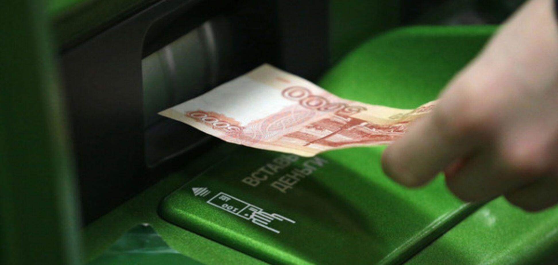 денежный перевод рубли