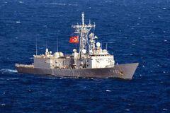 фрегат Gaziantep