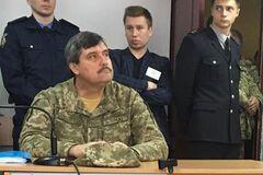 генерал Назаров