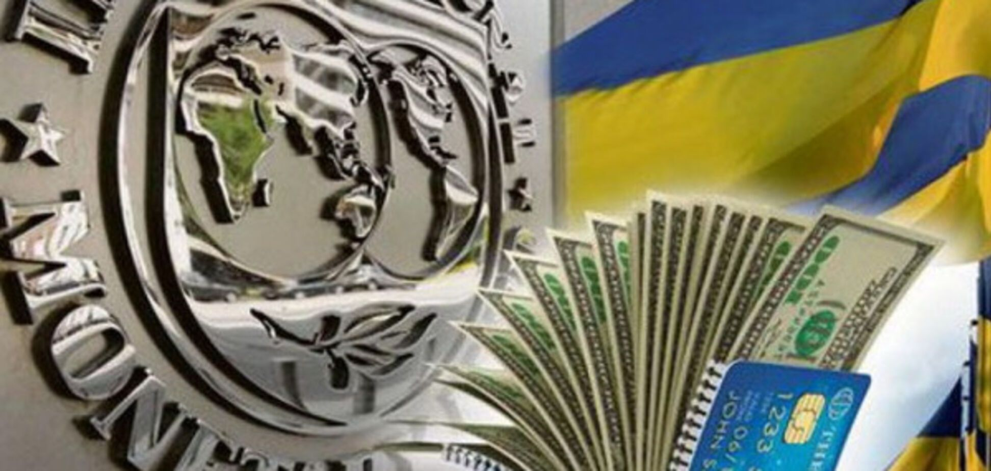 МВФ, кредит, Україна