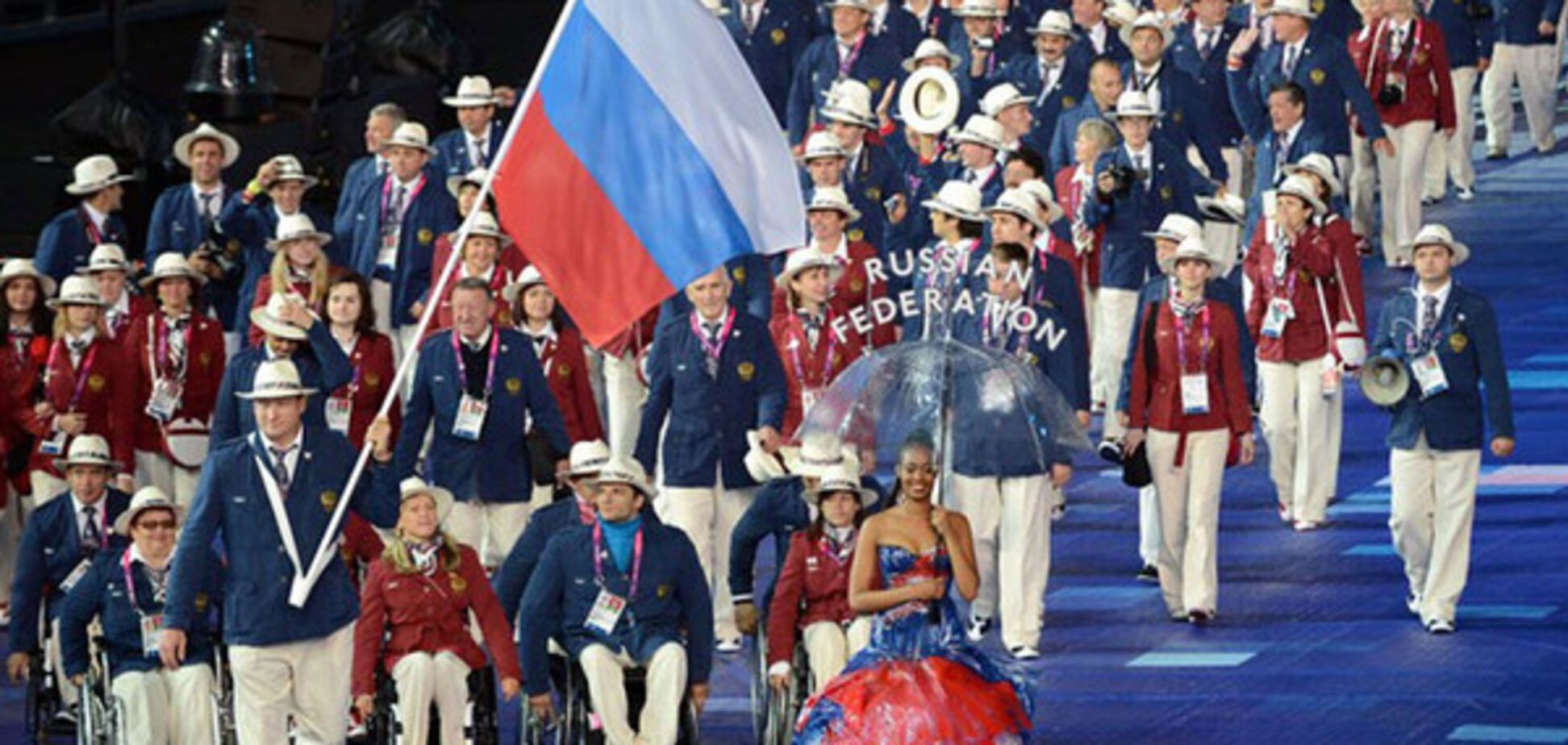 Паралімпійська збірна Росії