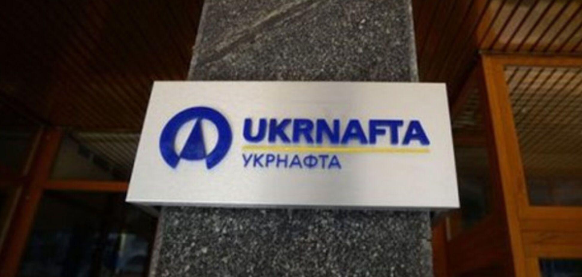ГПУ обвинила руководство группы 'Приват' и 'Укрнафты' в мошенничестве