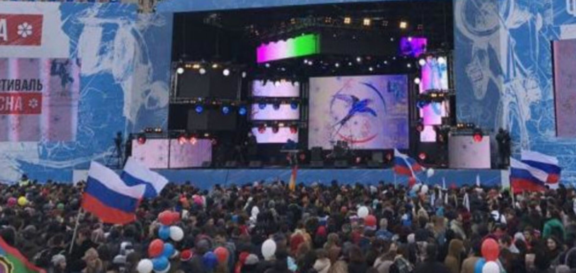 Скорбь по-русски: в Москве объявили набор массовки на концерт памяти жертв теракта в Питере