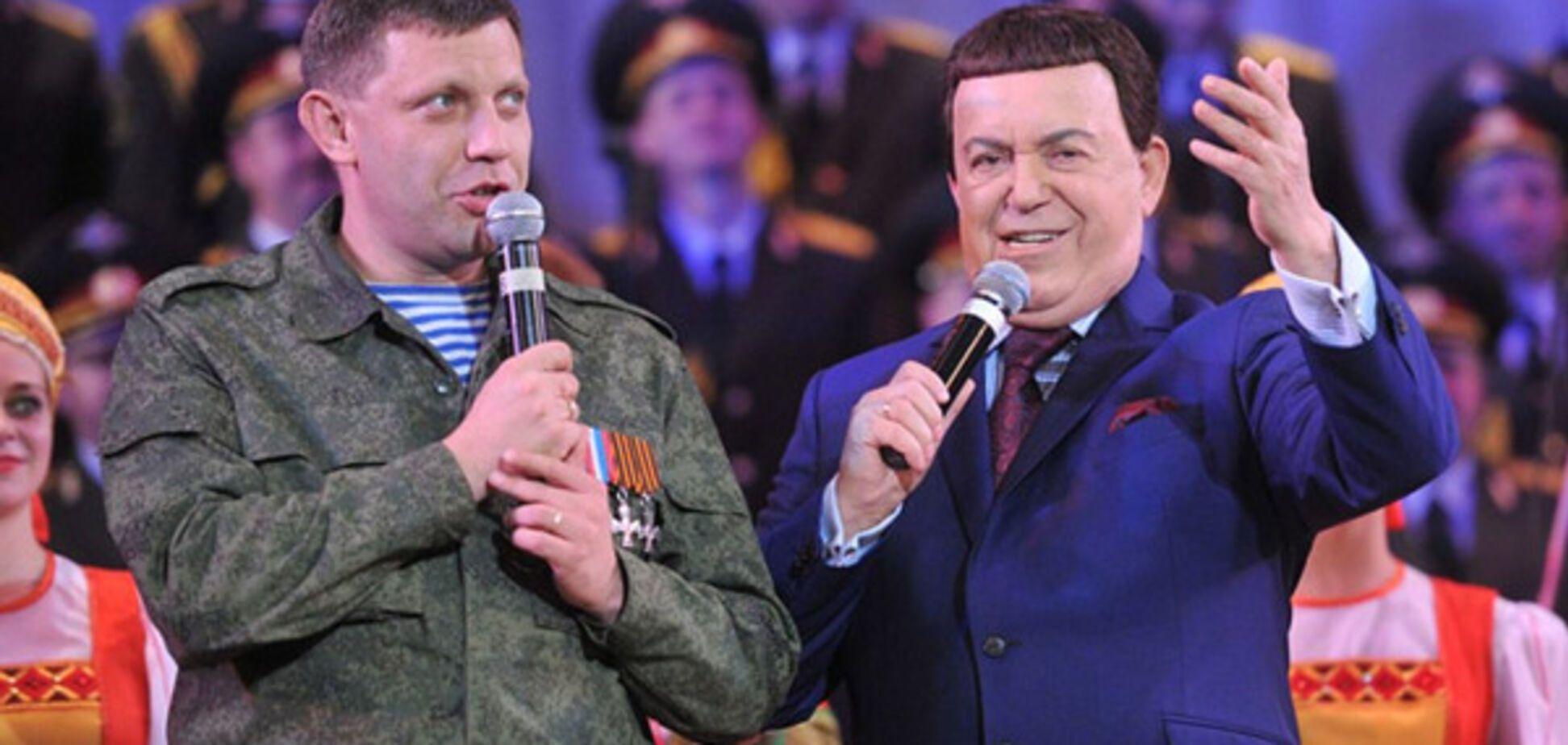 Олександр Захарченко, Йосип Кобзон,