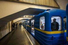 Псевдобомби в Києві