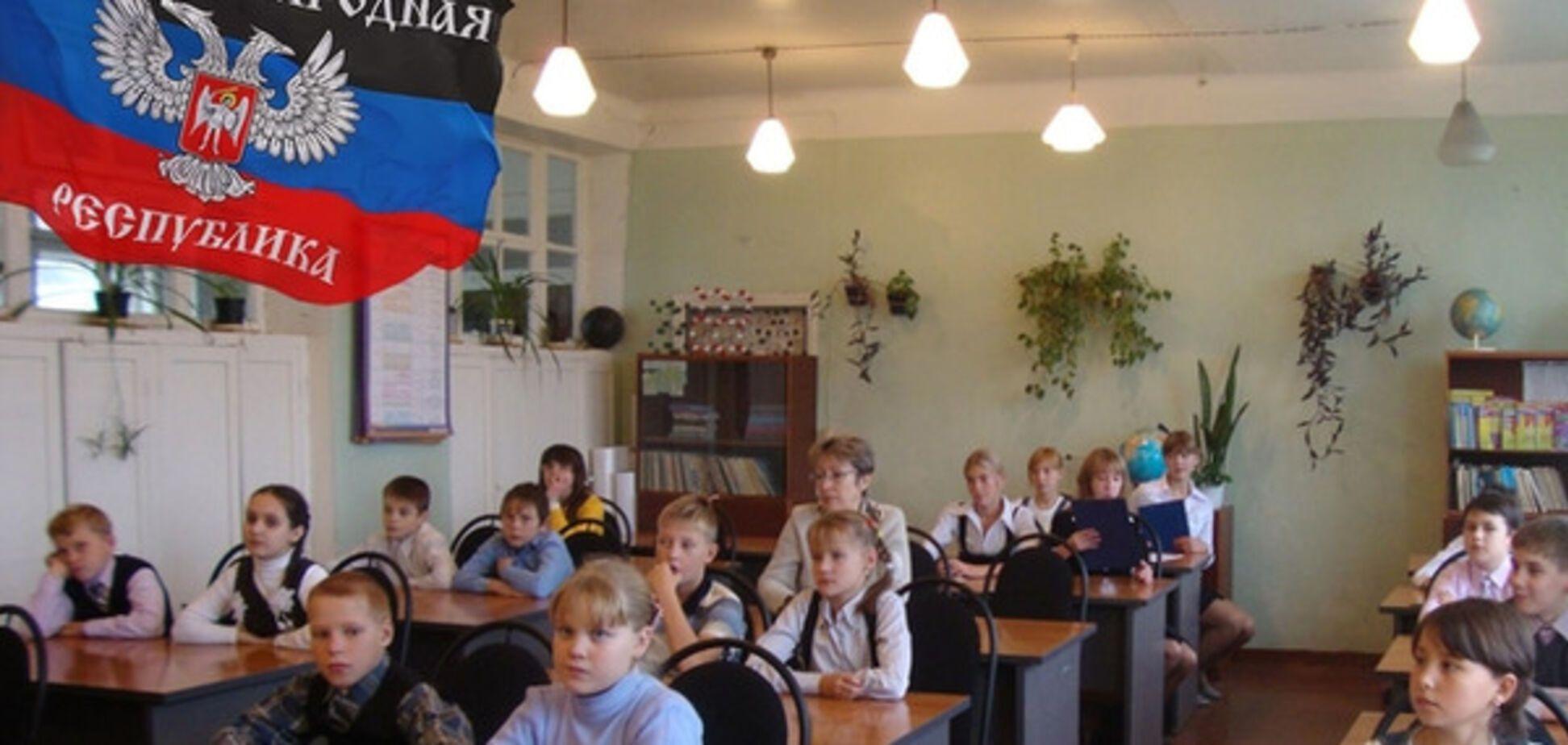 школьники, ДНР