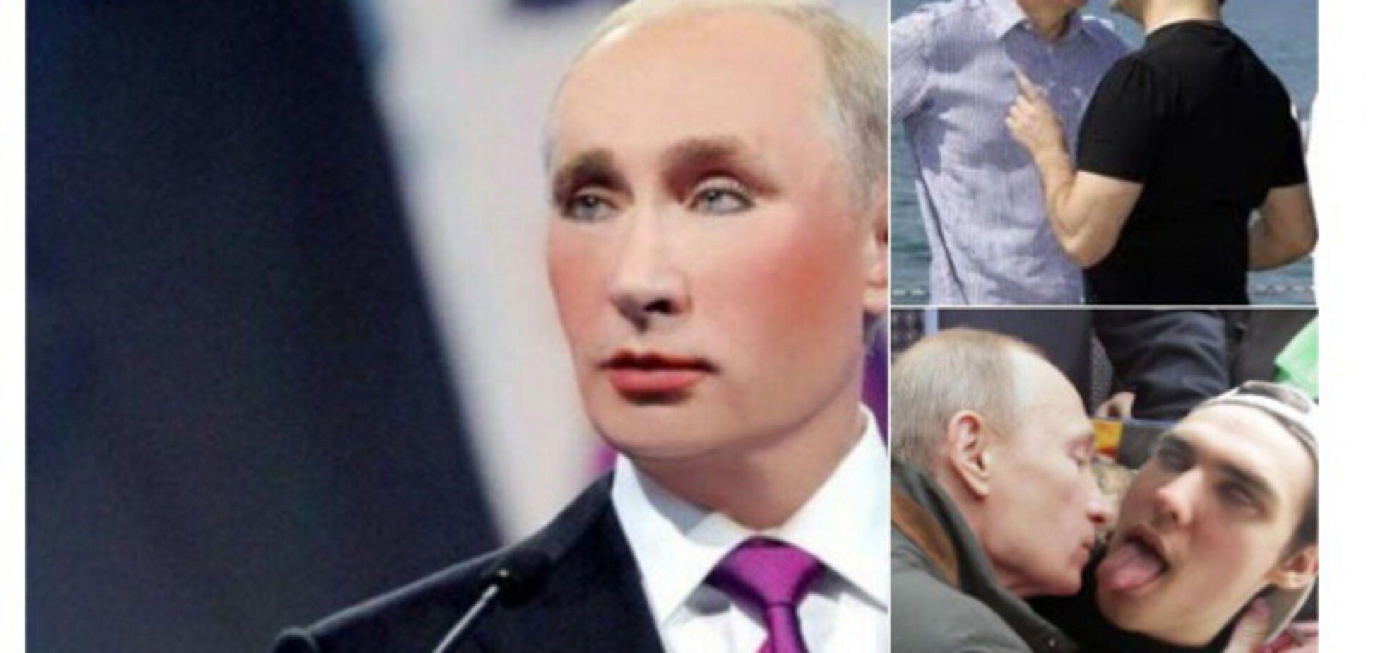 Володимир Путін гей