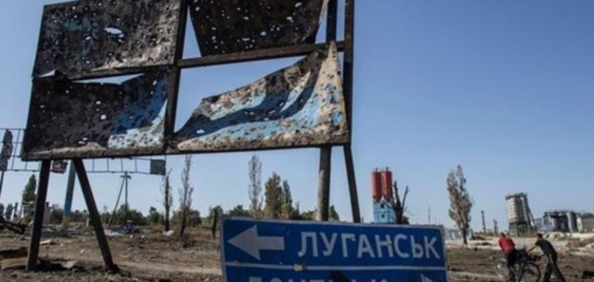 Война, Донбасс, Донецк