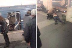 Вибух в пітерському метро