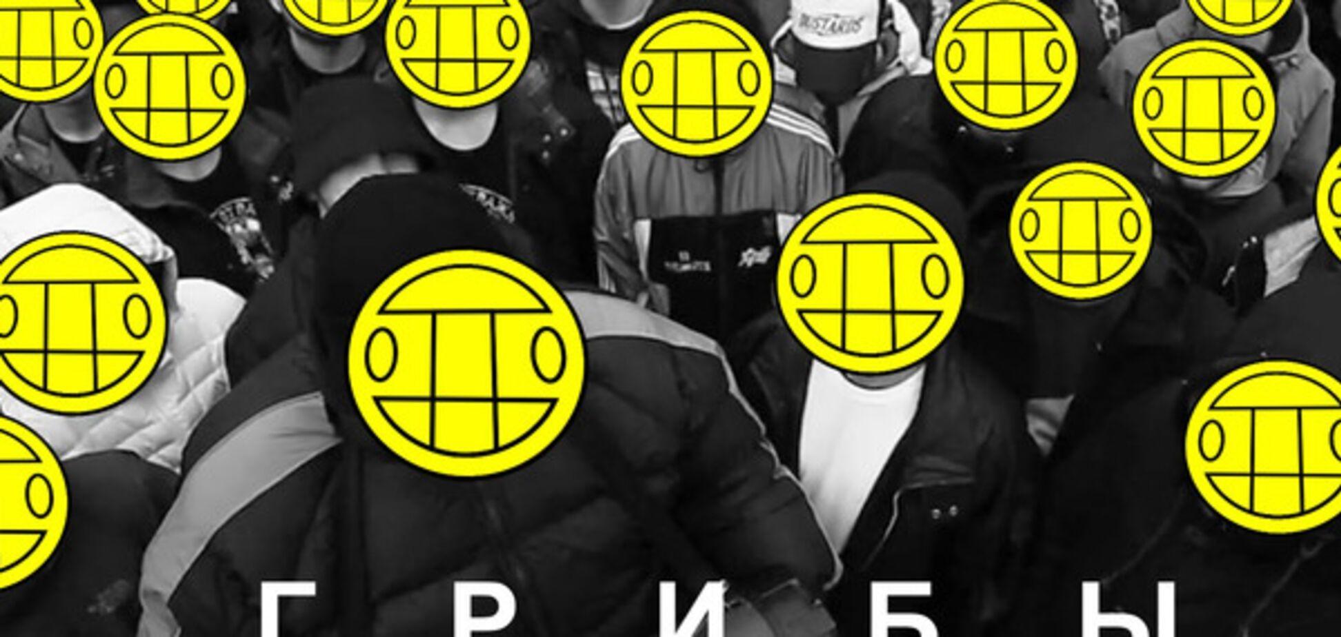 'Танцы на крови': в соцсети подымается волна против отметившихся в России 'Грибов'