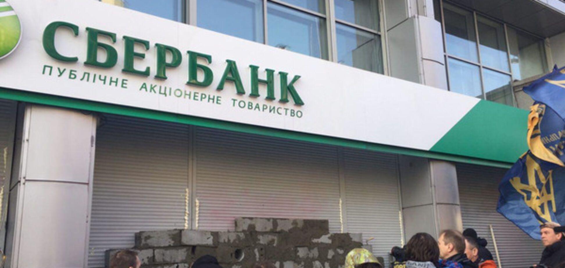 Блокада банків РФ