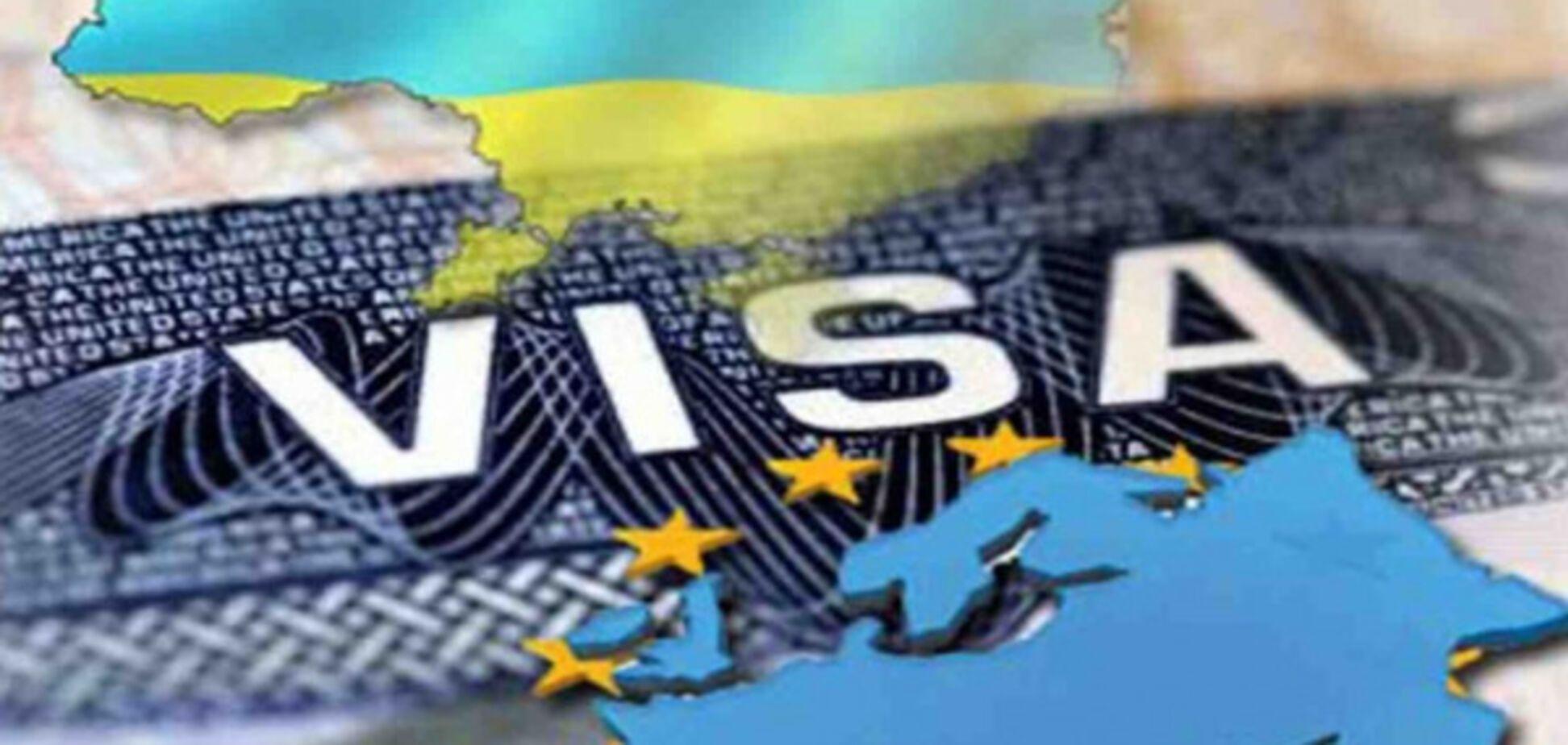 Безвізовий режим із ЄС