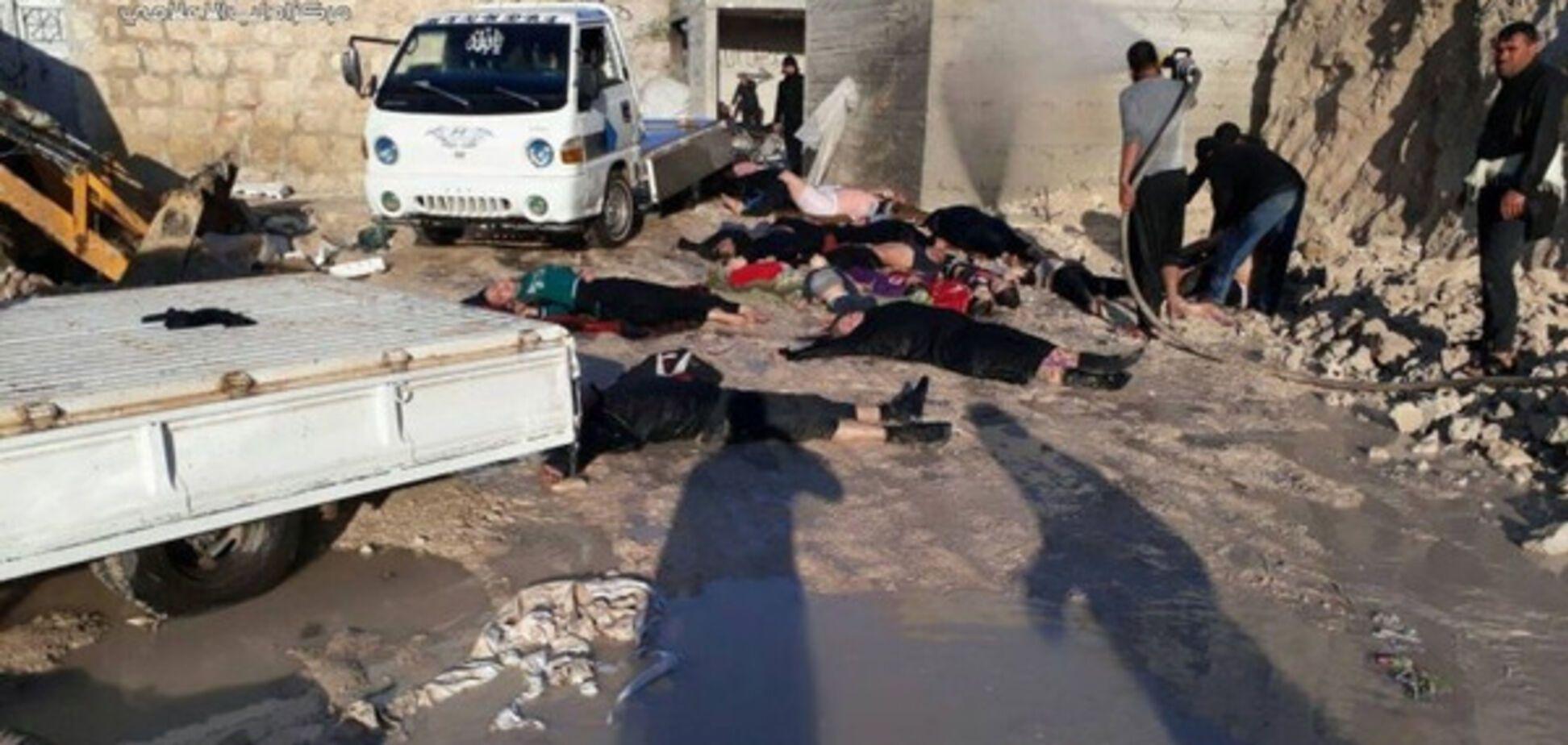 Хіматака в Сирії