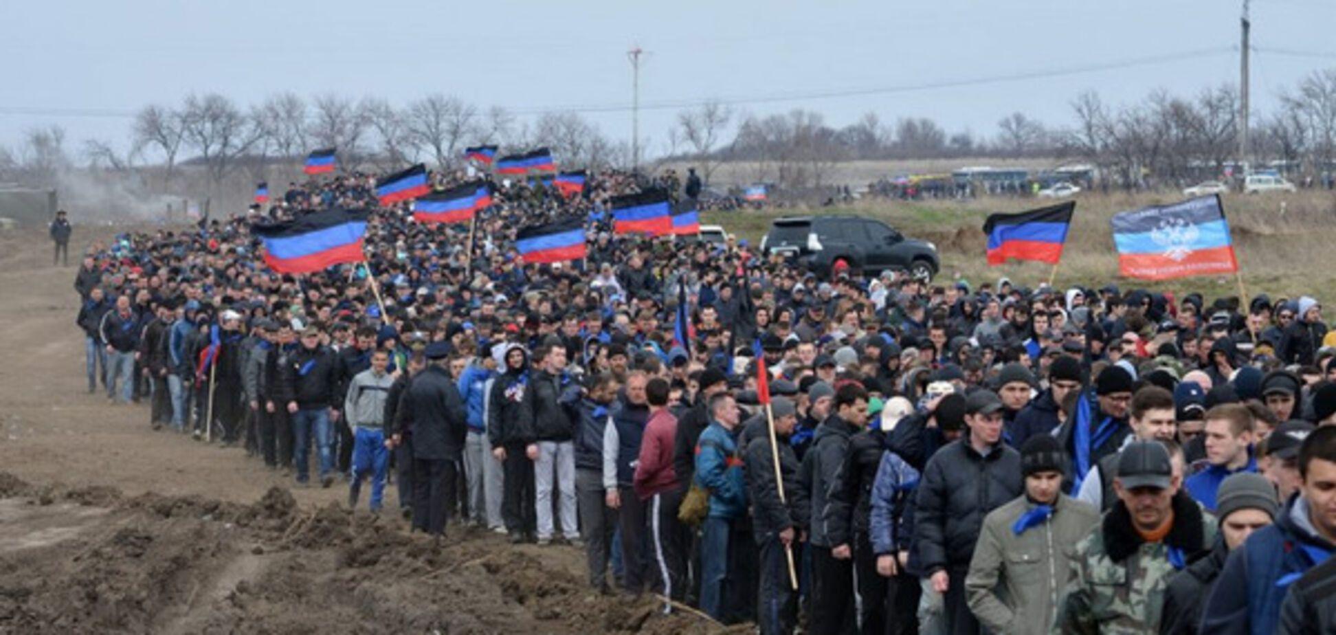 Мобилизационные сборы в \'ДНР\'