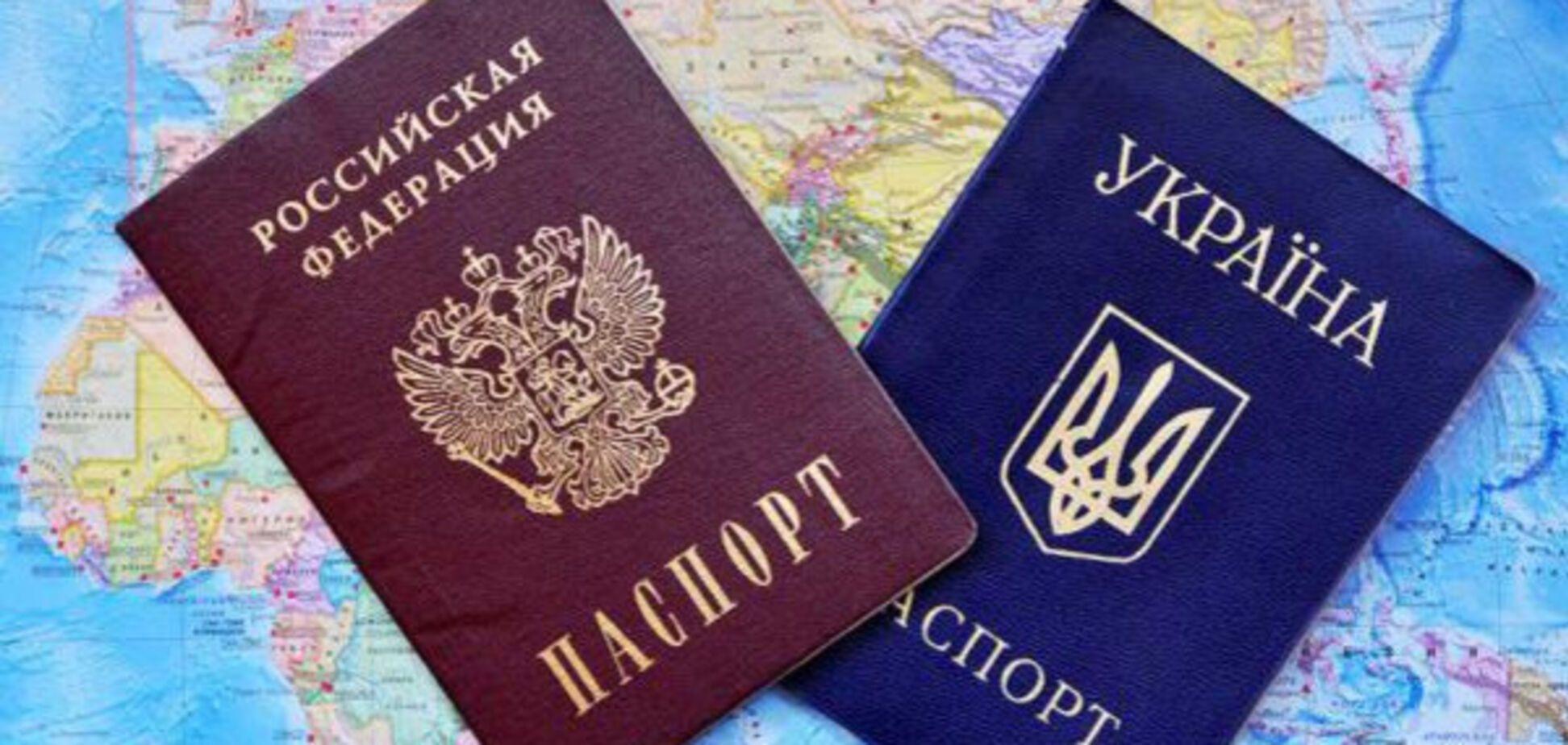 Візи із РФ
