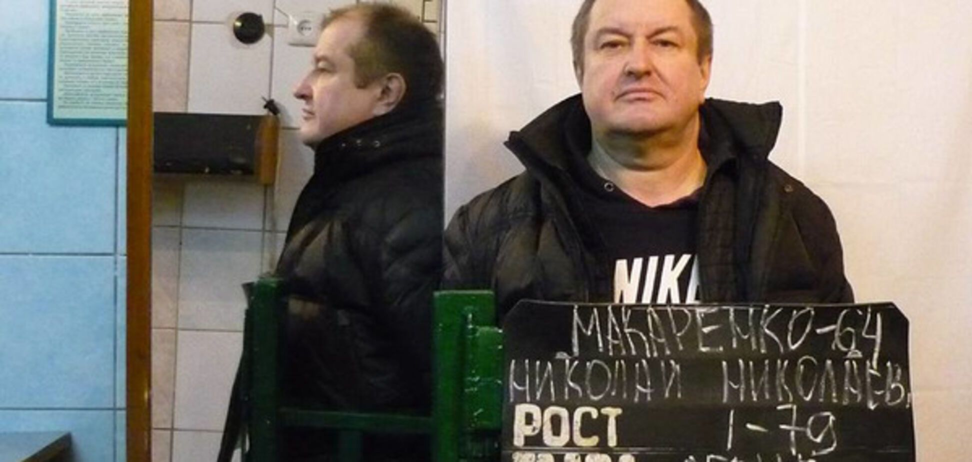 Под праздник: экс-начальника киевской ГАИ экстрадировали в Украину