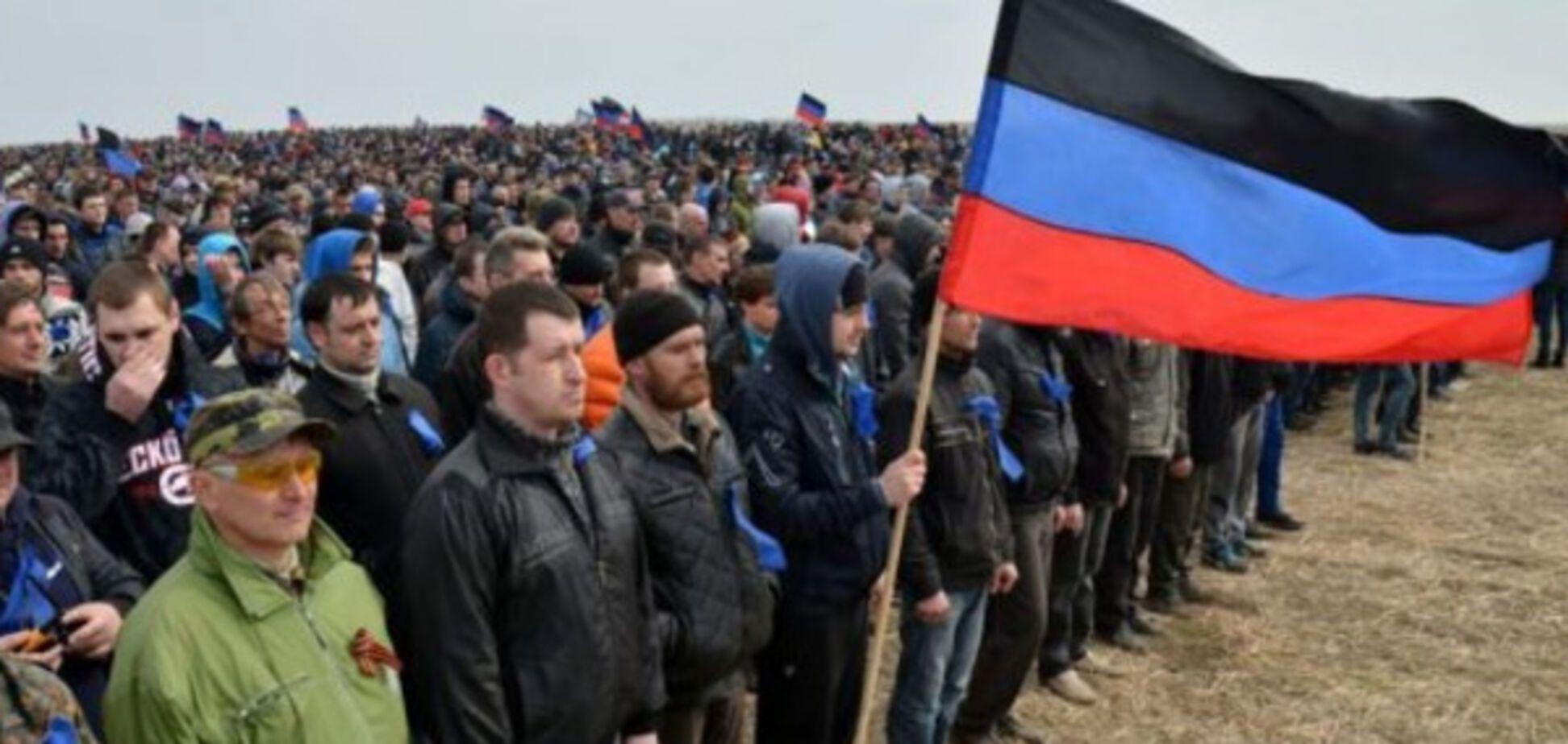 Мобилизация в \'ДНР\'