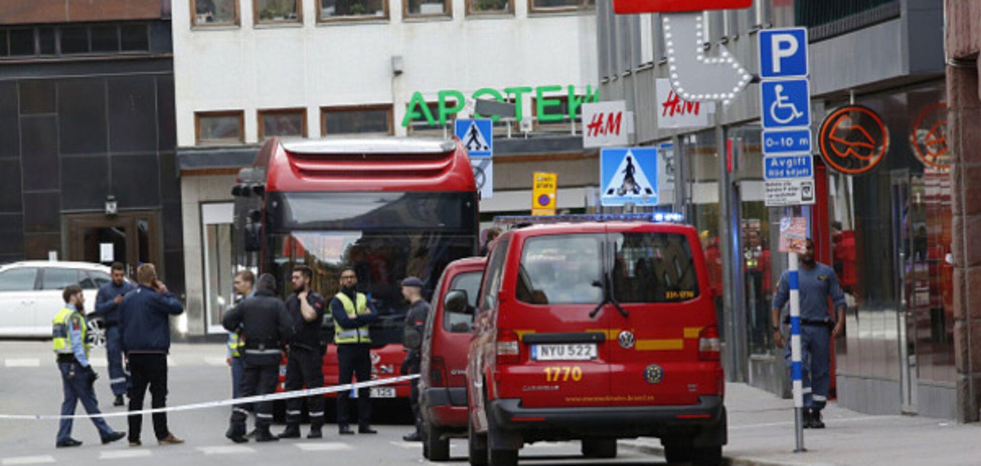 Теракт в Стокгольмі