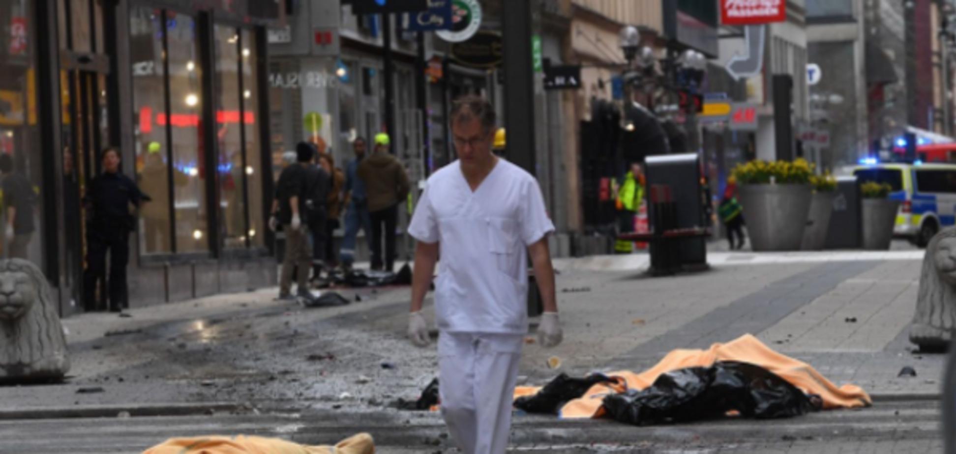 Теракт в Стокгольме