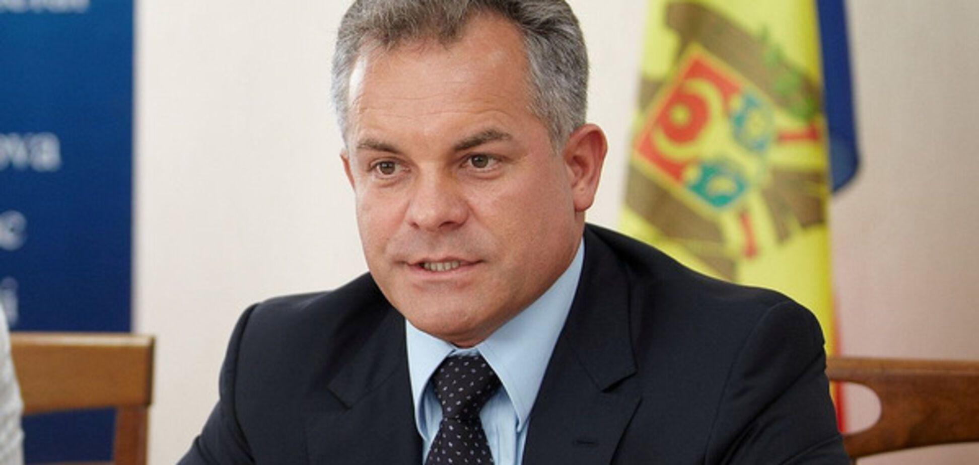 Володимир Плахотнюк