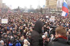 Мітинг сепаратистів у Харкові