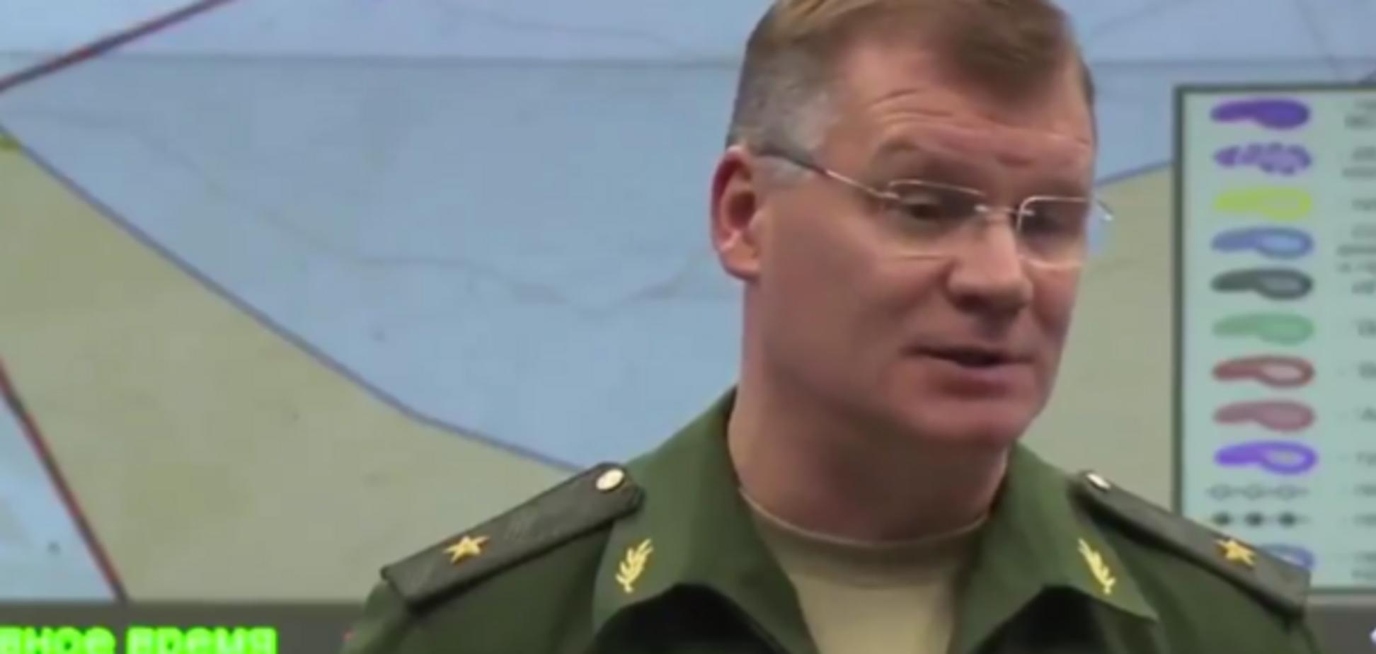 Якби земля була плоскою: в Україні висміяли 'суперзброю' Росії