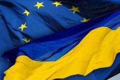 Жодного 'особливого статусу': Україна відреагувала на гучну заяву президента Словенії