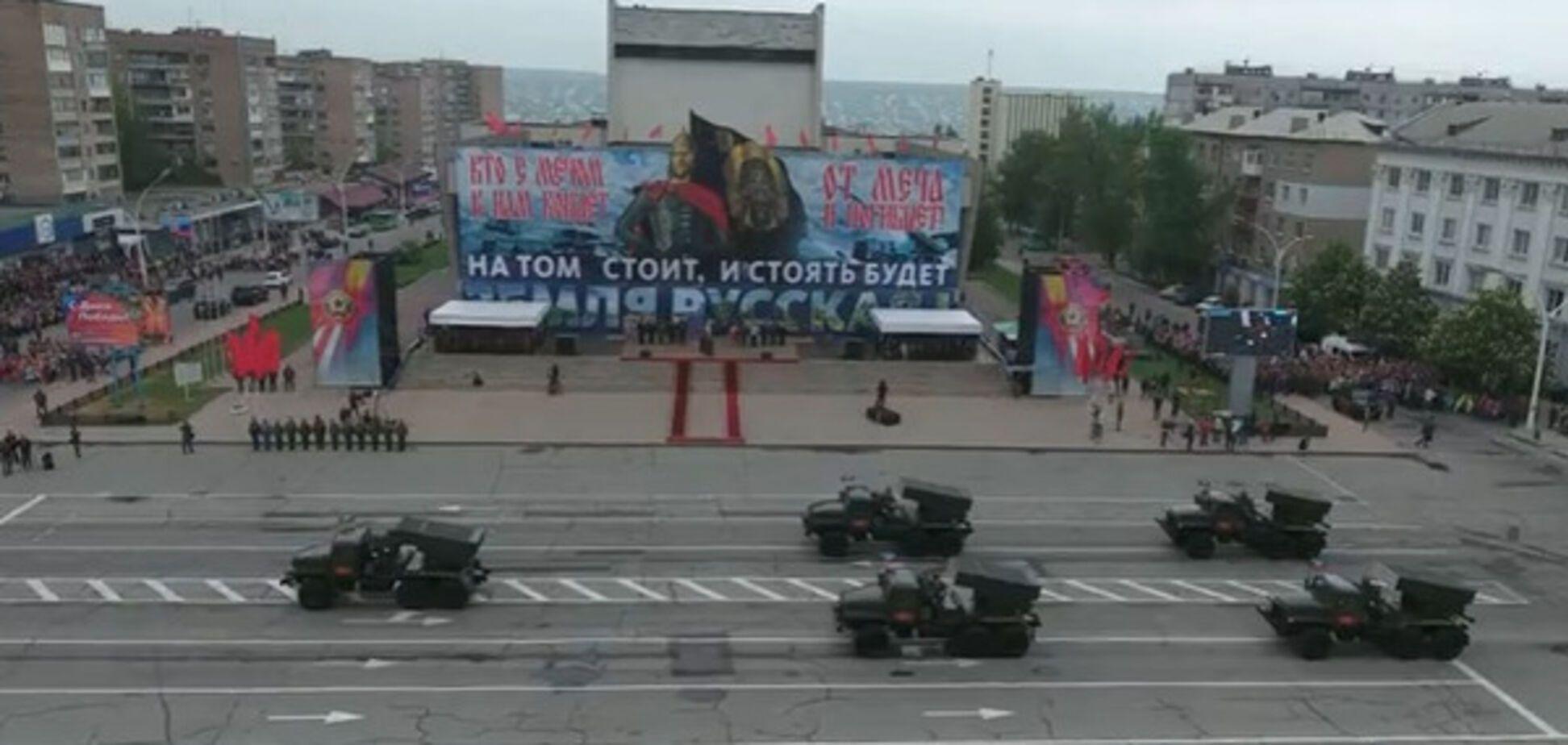 Военный парад \'ЛНР\' в Луганске