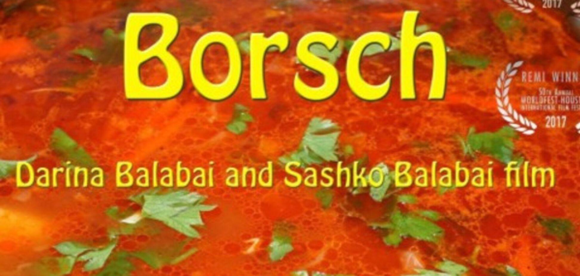 Украинский фильм 'Борщ' стал призером кинофестиваля в США