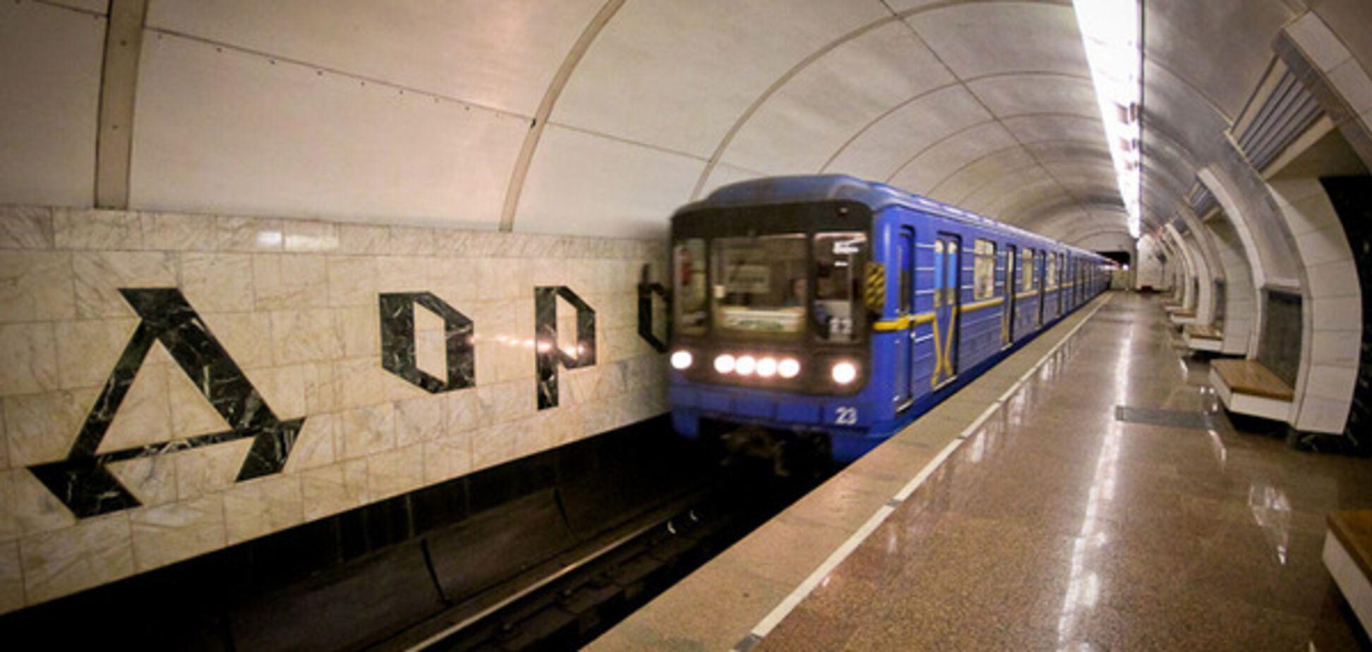 Проделки Фукса: стало известно, кто нагрел руку за счет 'Киевского метрополитена'