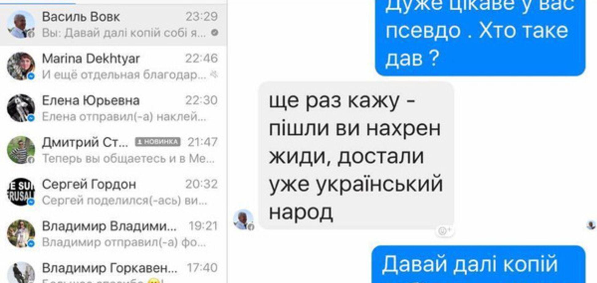 Главе СБУ Василию Грицаку