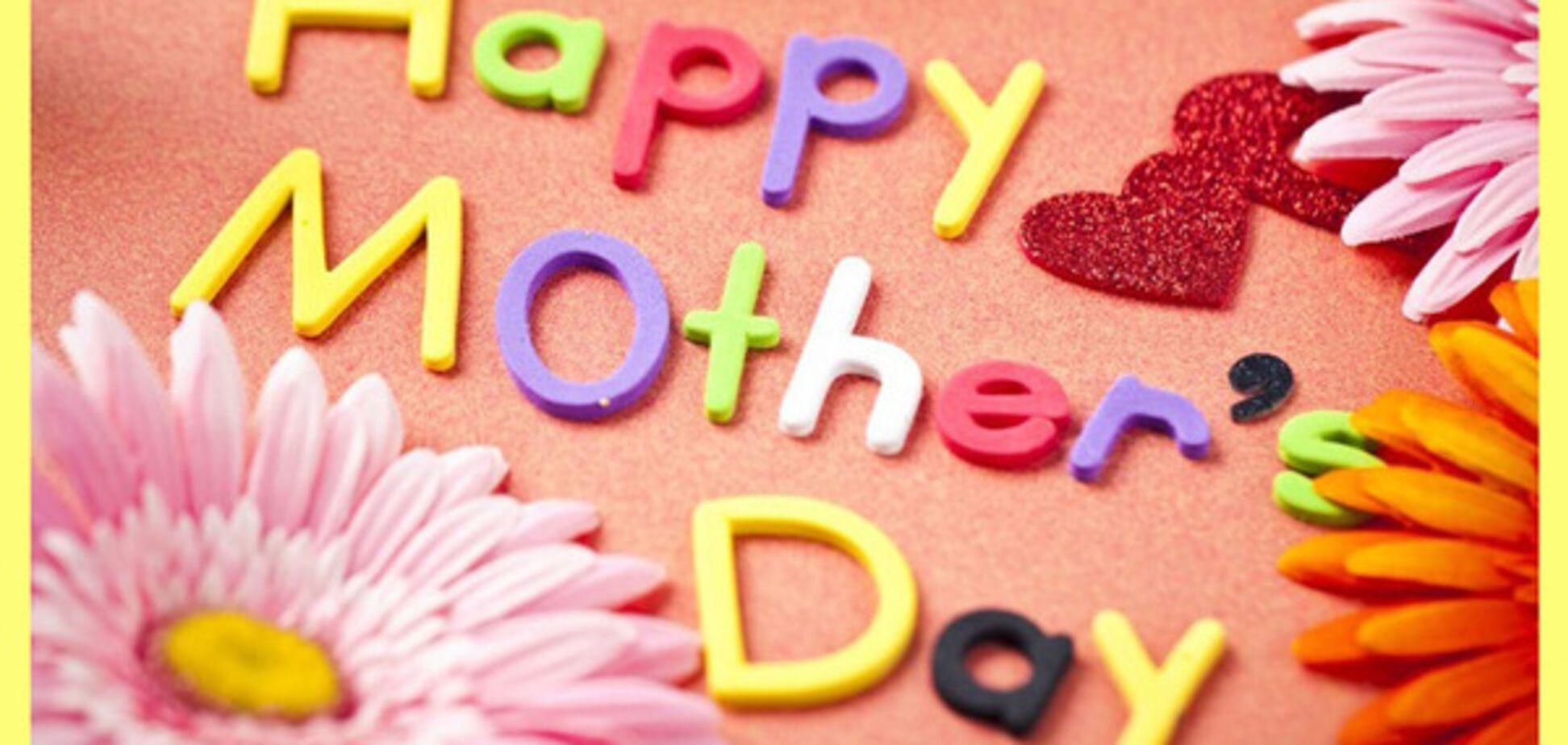 День матери: пять идей к поздравлению