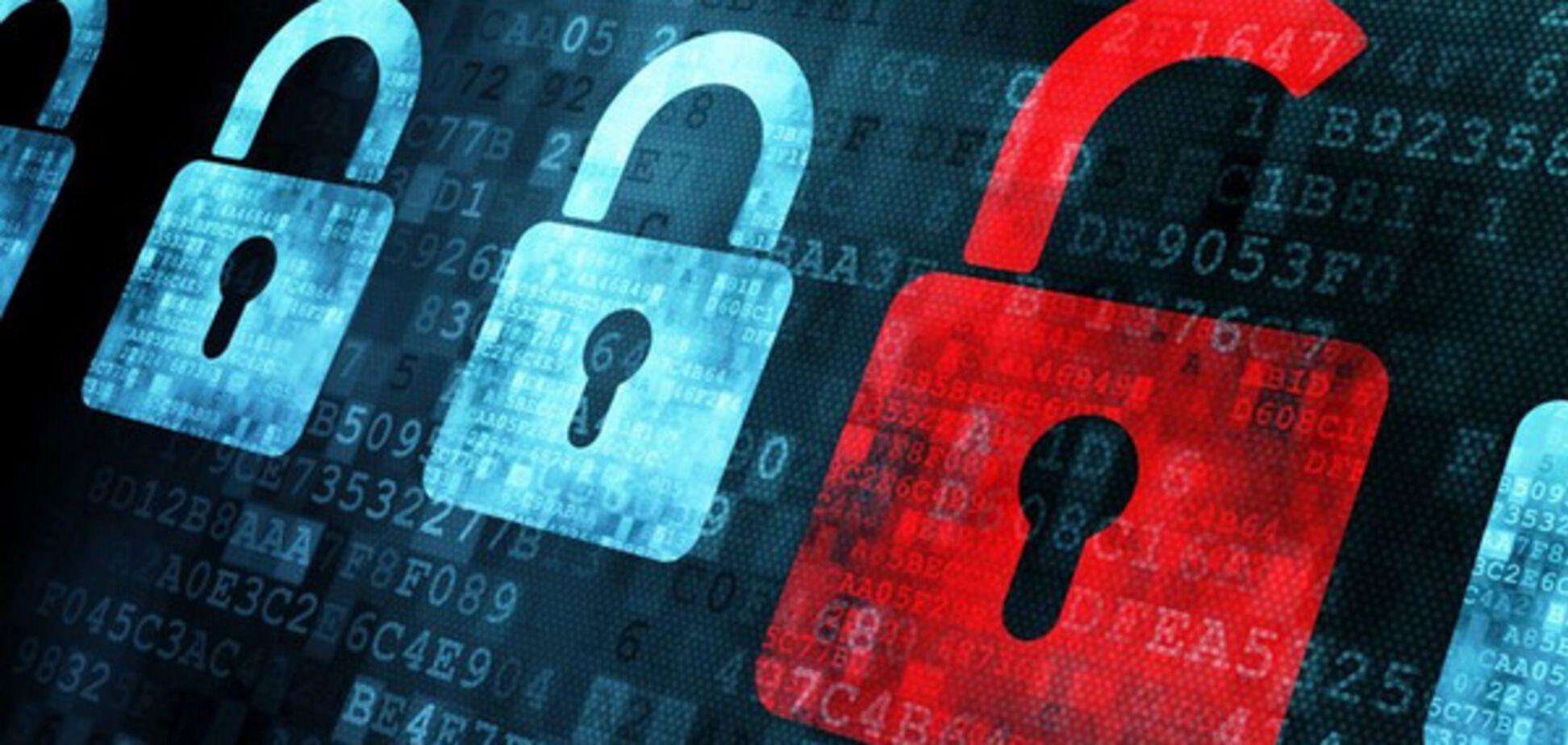 Найбільша всесвітня кібератака