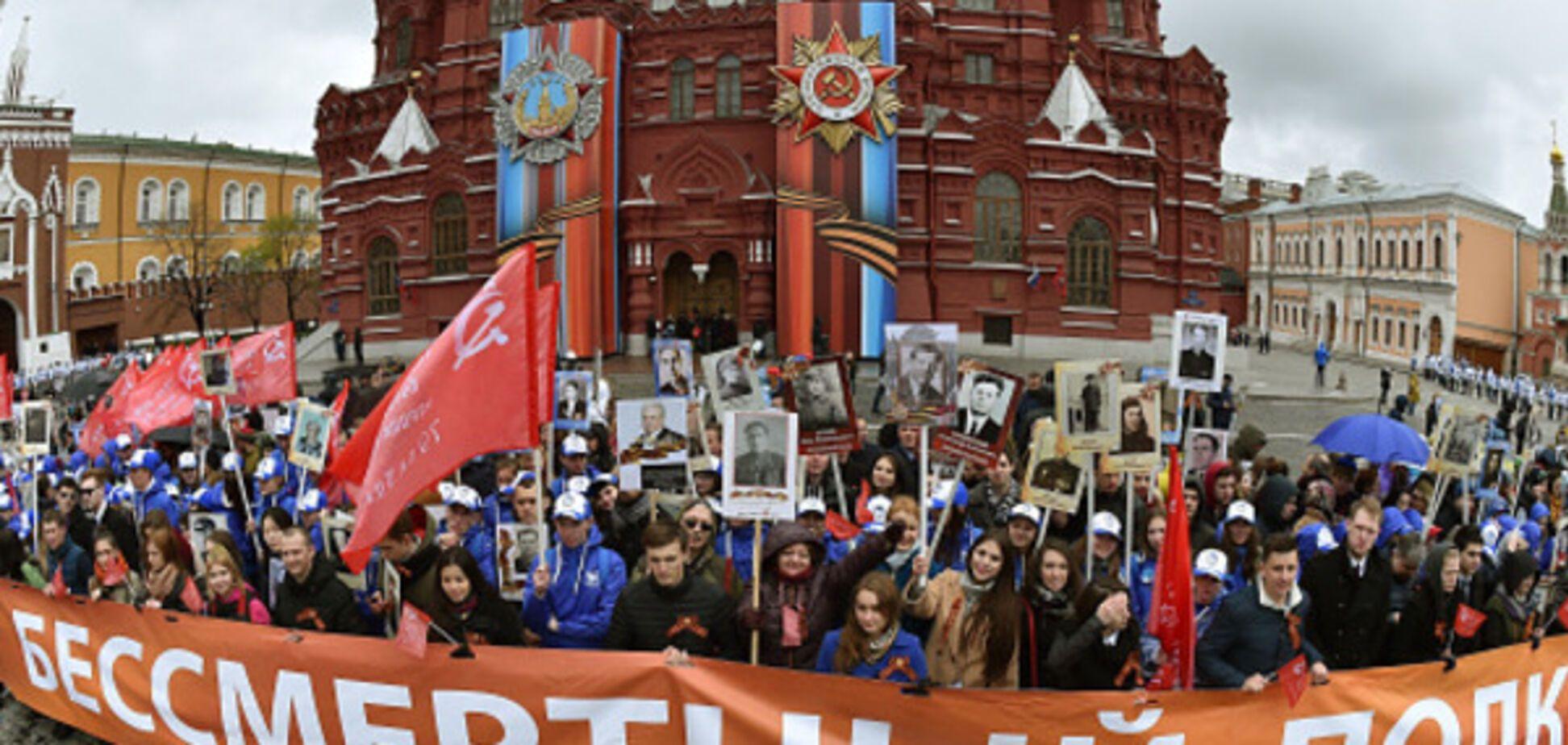 День Победы в России