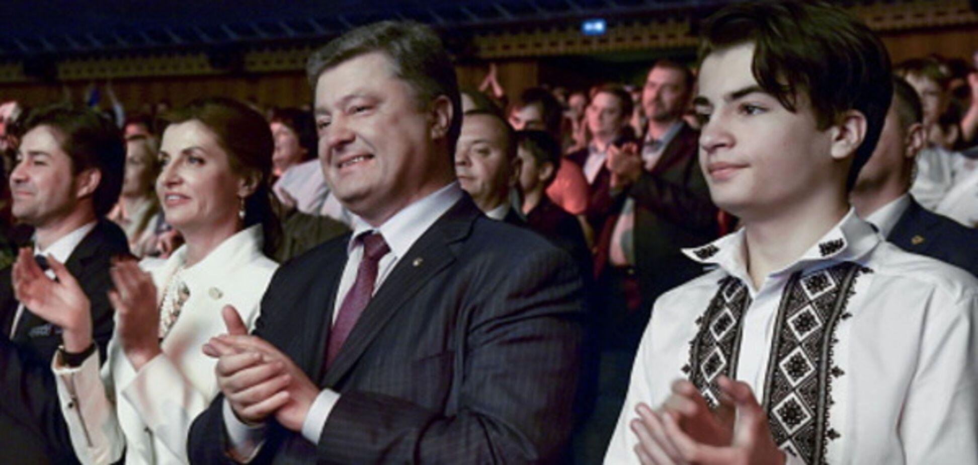 сім\u0027я Порошенко