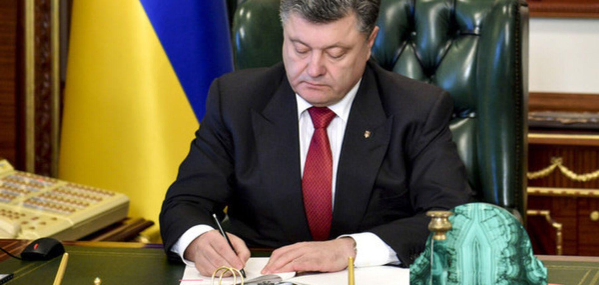 Порошенко расширил санкции против России: полные списки