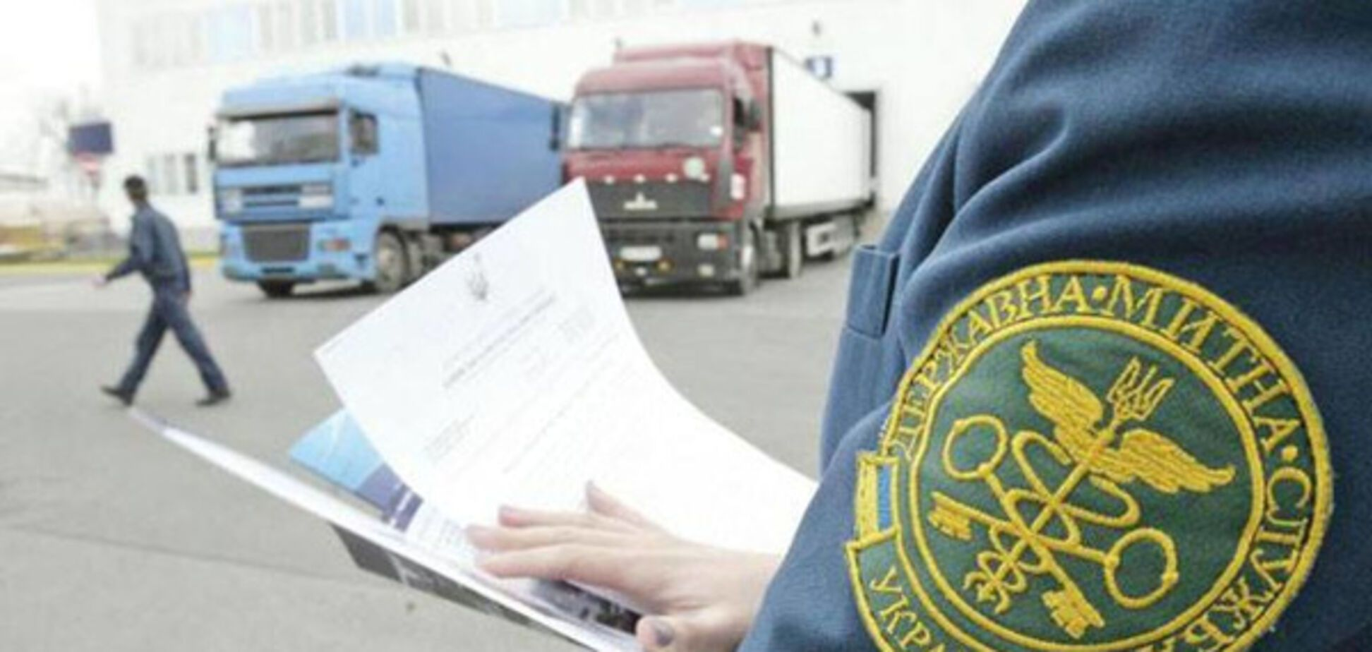 Сойеру, КотуВсапогах і шлаків Шлаковічу: митники вилучили нову партію дивних посилок в Україні